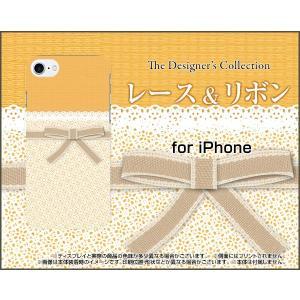 iPhone 8 Plus ハードケース/TPUソフトケース 液晶保護フィルム付 レース&リボン 可愛い(かわいい) オレンジ(おれんじ)|orisma