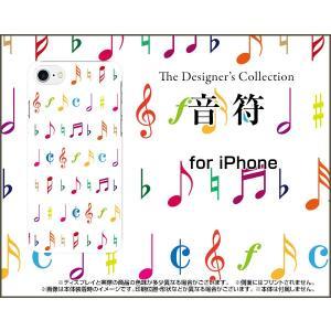iPhone 8 Plus ハードケース/TPUソフトケース 液晶保護フィルム付 音符 音楽(おんがく)|orisma