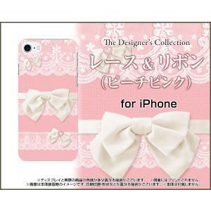 iPhone 8 Plus ハードケース/TPUソフトケース 液晶保護フィルム付 レース&リボン (ピーチピンク) 可愛い(かわいい) パステル 桃色(ももいろ)|orisma