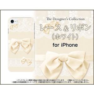 iPhone 8 Plus ハードケース/TPUソフトケース 液晶保護フィルム付 レース&リボン (ホワイト) 可愛い(かわいい) パステル 白色(エクリュ)|orisma