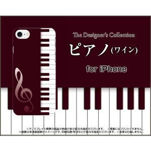 iPhone 8 Plus ハードケース/TPUソフトケース 液晶保護フィルム付 ピアノ(ワイン) 音楽(おんがく) ぴあのの鍵盤 ワイン|orisma