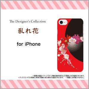 スマホケース iPhone 8 Plus ハードケース/TPUソフトケース 乱れ花 花柄 さくら サクラ 桜 和風 和柄 日本 レッド ブラック 赤 黒|orisma