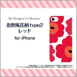 スマホケース iPhone 8 Plus ハードケース/TPUソフトケース 北欧風花柄type2レッド マリメッコ風 花柄 フラワー レッド 赤|orisma