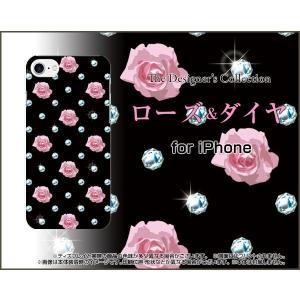 スマホケース iPhone 8 Plus ハードケース/TPUソフトケース ローズ&ダイヤ 薔薇(バラ)綺麗(きれい キレイ) ピンク|orisma