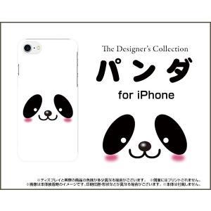 スマホケース iPhone 8 Plus ハードケース/TPUソフトケース パンダ 動物 パンダ ぱんだ|orisma