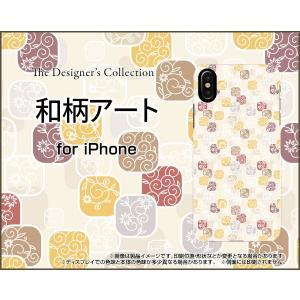 スマホケース iPhone X ハードケース/TPUソフトケース 和柄アート 日本 ジャパニーズ わがら|orisma