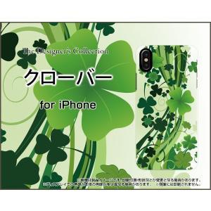 スマホケース iPhone X ハードケース/TPUソフトケース クローバー 春 クローバー 四つ葉 みどり グリーン|orisma
