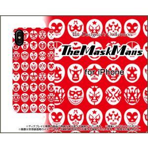 iPhone X ハードケース/TPUソフトケース 液晶保護フィルム付 The Mask Mans(レッド) マスク 覆面 プロレス|orisma