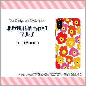 iPhone X ハードケース/TPUソフトケース 液晶保護フィルム付 北欧風花柄type1マルチ マリメッコ風 花柄 フラワー カラフル|orisma