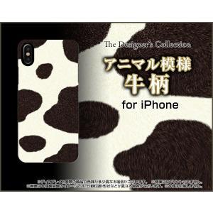 iPhone X ハードケース/TPUソフトケース 液晶保護フィルム付 牛柄 ホルスタイン柄 可愛い(かわいい)|orisma