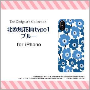スマホケース iPhone X ハードケース/TPUソフトケース 北欧風花柄type1ブルー マリメッコ風 花柄 フラワー ブルー 青|orisma
