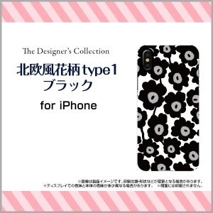 スマホケース iPhone X ハードケース/TPUソフトケース 北欧風花柄type1ブラック マリメッコ風 花柄 フラワー 黒 モノトーン|orisma