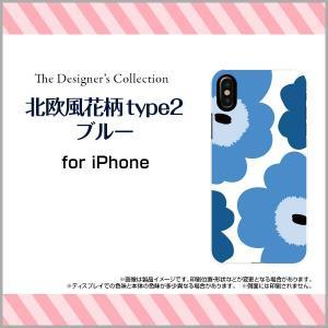 スマホケース iPhone X ハードケース/TPUソフトケース 北欧風花柄type2ブルー マリメッコ風 花柄 フラワー ブルー 青|orisma