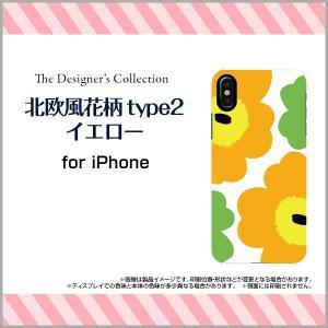 スマホケース iPhone X ハードケース/TPUソフトケース 北欧風花柄type2イエロー マリメッコ風 花柄 フラワー グリーン 黄 緑|orisma