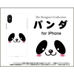 スマホケース iPhone X ハードケース/TPUソフトケース パンダ 動物 パンダ ぱんだ|orisma