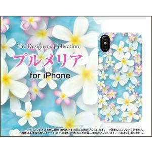 スマホケース iPhone X ハードケース/TPUソフトケース プルメリア 夏(サマー) 綺麗(きれい) 南国の白とピンクの花|orisma