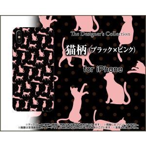 スマホケース iPhone X ハードケース/TPUソフトケース 猫柄(ブラック×ピンク) ネコ模様(ねこ) 可愛い(かわいい) 水玉(ドット)|orisma
