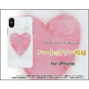 スマホケース iPhone X ハードケース/TPUソフトケース ハートのファー模様 ハート ファー ピンク|orisma