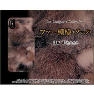スマホケース iPhone X ハードケース/TPUソフトケース ファー模様(ダーク) ファー ダーク シック|orisma
