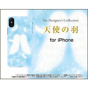 スマホケース iPhone X ハードケース/TPUソフトケース 天使の羽 パステル 水色(ブルー) 翼(つばさ)|orisma
