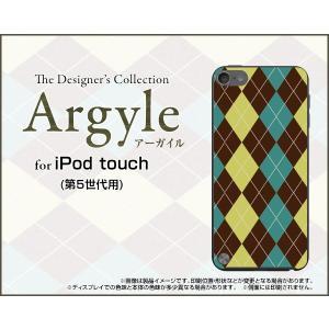 iPod touch 5G アイポッド タッチ 第五世代 ハード ケース Argyle(アーガイル) type001 あーがいる 格子 菱形 チェック|orisma