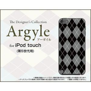 iPod touch 5G アイポッド タッチ 第五世代 ハード ケース Argyle(アーガイル) type002 あーがいる 格子 菱形 チェック|orisma