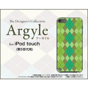 iPod touch 5G アイポッド タッチ 第五世代 ハード ケース Argyle(アーガイル) type003 あーがいる 格子 菱形 チェック|orisma