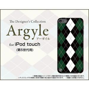 iPod touch 5G アイポッド タッチ 第五世代 ハード ケース Argyle(アーガイル) type004 あーがいる 格子 菱形 チェック|orisma