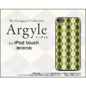 iPod touch 5G アイポッド タッチ 第五世代 ハード ケース Argyle(アーガイル) type005 あーがいる 格子 菱形 チェック|orisma