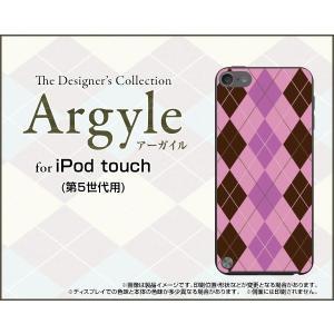 iPod touch 5G アイポッド タッチ 第五世代 ハード ケース Argyle(アーガイル) type006 あーがいる 格子 菱形 チェック|orisma