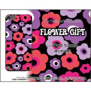 iPod touch 5G アイポッド タッチ 第五世代 ハード ケース  フラワーギフト(ピンク×パープル) カラフル ポップ 花 ピンク 紫(パープル)|orisma