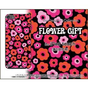iPod touch 5G アイポッド タッチ 第五世代 ハード ケース  フラワーギフト(ピンク×赤×オレンジ) カラフル ポップ 花 ピンク 赤 オレンジ|orisma