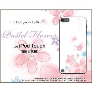 iPod touch 5G アイポッド タッチ 第五世代 ハード ケース Pastel Flower type004 パステル 花 フラワー ピンク ホワイト|orisma