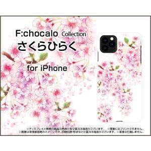 iPhone 11 Pro ハードケース/TPUソフトケース 液晶保護フィルム付 さくらひらく F:chocalo デザイン 桜 春 花 卒業 和風 orisma