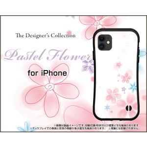 iPhone 11 Pro アイフォン イレブン プロ 耐衝撃 ハイブリッドケース ストラップホール付 液晶保護フィルム付 Pastel Flower type004|orisma