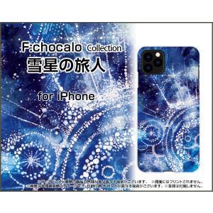 対応機種:iPhone 11 Pro 対応キャリア:docomo au SoftBank(ドコモ エ...