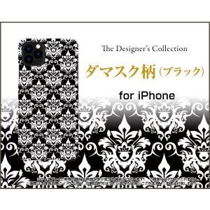 スマホケース iPhone 11 Pro ハードケース/TPUソフトケース ダマスク柄(ブラック) ...