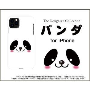 iPhone 11 Pro Max ハードケース/TPUソフトケース 液晶保護フィルム付 パンダ 動物 パンダ ぱんだ|orisma