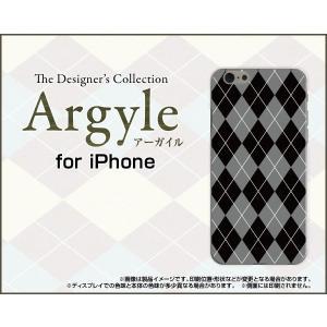 スマホケース iPhone SE ハードケース/TPUソフトケース Argyle(アーガイル) type002 あーがいる 格子 菱形 チェック|orisma