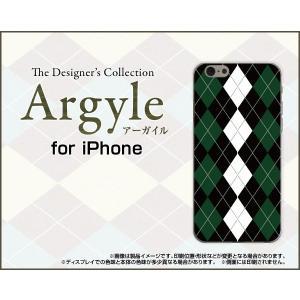 スマホケース iPhone SE ハードケース/TPUソフトケース Argyle(アーガイル) type004 あーがいる 格子 菱形 チェック orisma