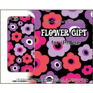 スマホケース iPhone SE ハードケース/TPUソフトケース フラワーギフト(ピンク×パープル) カラフル ポップ 花 ピンク 紫(パープル) orisma