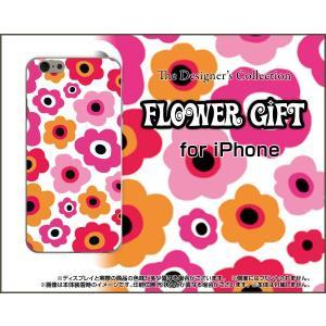 スマホケース iPhone SE ハードケース/TPUソフトケース フラワーギフト(ピンク×オレンジ) カラフル ポップ 花 ピンク オレンジ orisma