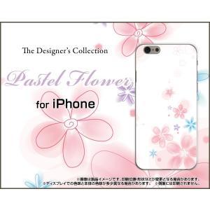 スマホケース iPhone SE ハードケース/TPUソフトケース Pastel Flower type004 パステル 花 フラワー ピンク ホワイト|orisma