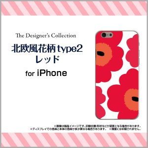 iPhone SE ハードケース/TPUソフトケース 液晶保護フィルム付 北欧風花柄type2レッド マリメッコ風 花柄 フラワー レッド 赤 orisma