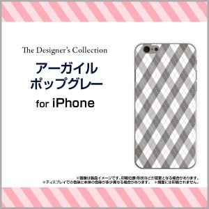 スマホケース iPhone SE ハードケース/TPUソフトケース アーガイルポップグレー アーガイル柄 チェック柄 モノトーン シンプル|orisma