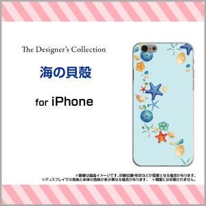 スマホケース iPhone SE ハードケース/TPUソフトケース 海の貝殻 夏 貝殻 シェル ヒトデ 海 ブルー 青|orisma