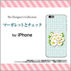 スマホケース iPhone SE ハードケース/TPUソフトケース マーガレットとチェック 花柄 フラワー レース ホワイト ブルー 白 青|orisma