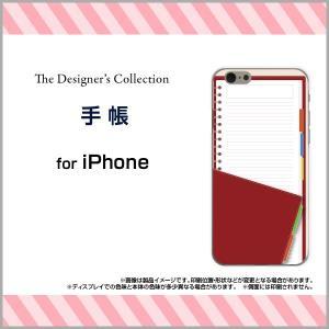 スマホケース iPhone SE ハードケース/TPUソフトケース 手帳 手帳 ダイアリー 文具 レッド 赤 イラスト orisma