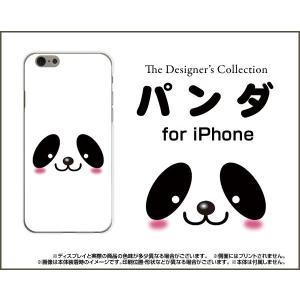スマホケース iPhone SE ハードケース/TPUソフトケース パンダ 動物 パンダ ぱんだ orisma