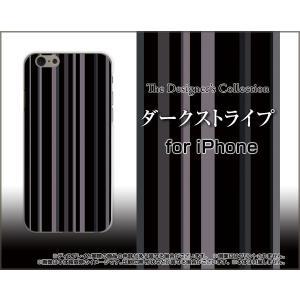 スマホケース iPhone SE ハードケース/TPUソフトケース ダークストライプ 黒(ブラック) シック シンプル orisma